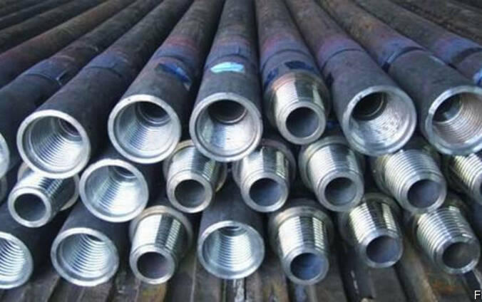 Turkmenistan's Turkmengas to purchase pipes, metal products via tender