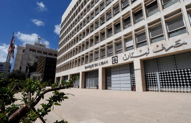 Banks erect financial 'fence' as crisis sweeps Lebanon: association head