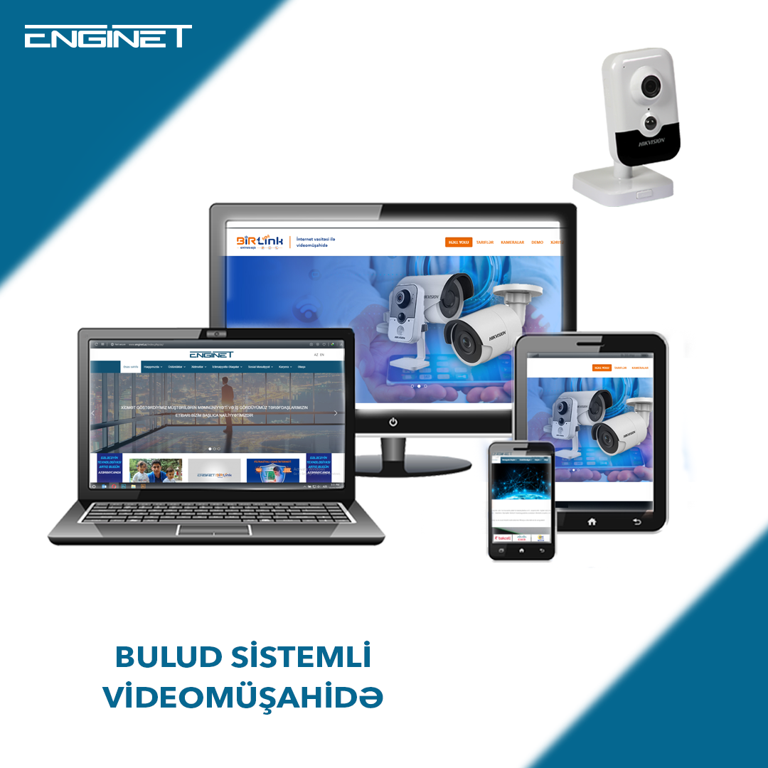 Enginet launched innovative Cloud-based Video Surveilance service
