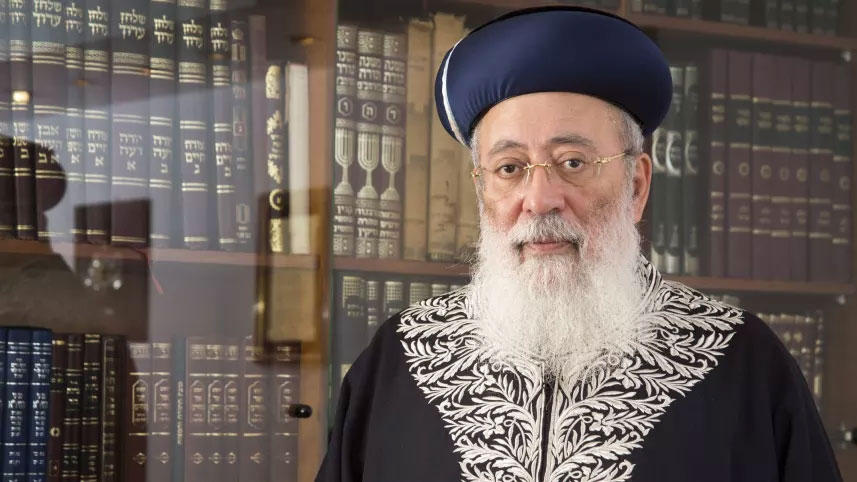 Главный ортодоксальный раввин Иерусалима сефарди выразил благодарность Президенту Ильхаму Алиеву (Версия 2)