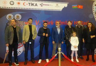 В Баку стартовала Неделя турецких фильмов (ФОТО)