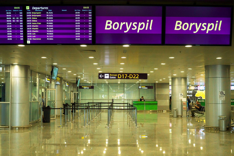 """Yanvarın 22-dən """"Buta Airways""""in Kiyev istiqamətindəki reysləri """"Borispol"""" hava limanına həyata keçiriləcək"""