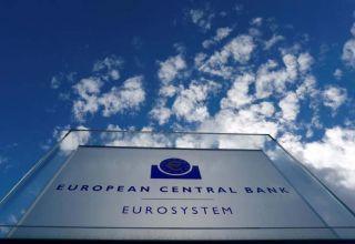 Европейский центральный банк создаст центр по изменению климата