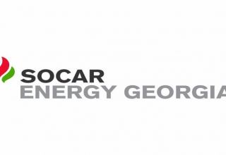 SOCAR Energy Georgia awarded for largest contribution to national budget