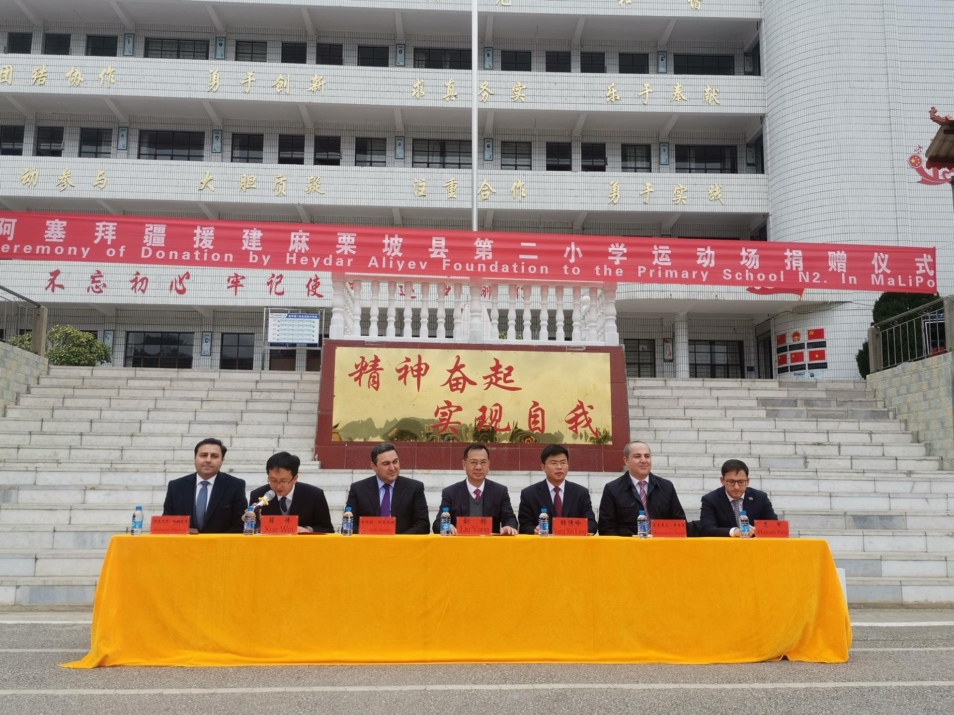 Sports area of school in China to be overhauled with support of Heydar Aliyev Foundation (PHOTO) - Gallery Image