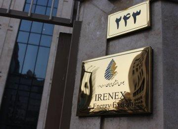 Iranian Energy Exchange announces products to be on sale November 17