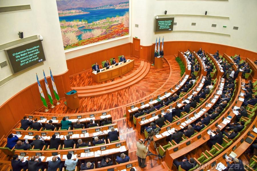 Uzbek Senate approves law to protect investors' rights in special economic zones