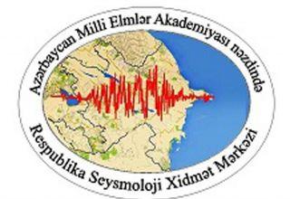 Azerbaijani Republican Seismic Survey Center eyes to install new stations