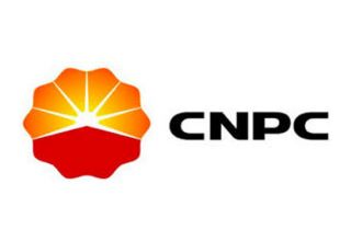 CNPC Drilling Company in Turkmenistan opens tender to buy electric batteries