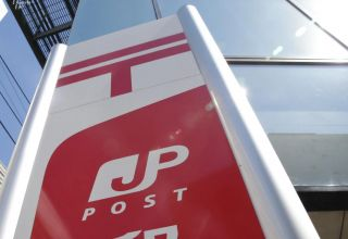 Heads of three Japan Post firms to resign over improper policy sales