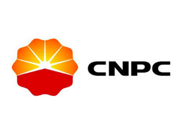 CNPC in Turkmenistan opens tender for supervisory services for geological operations