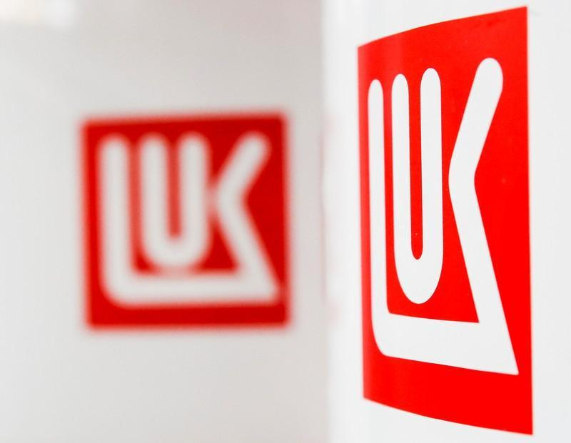 LUKOIL opens new filling station in Azerbaijan