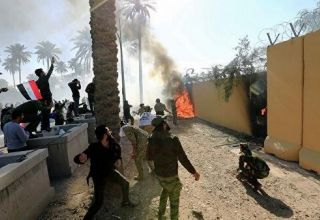 U.S. embassy in Baghdad suspends consular operations: statement