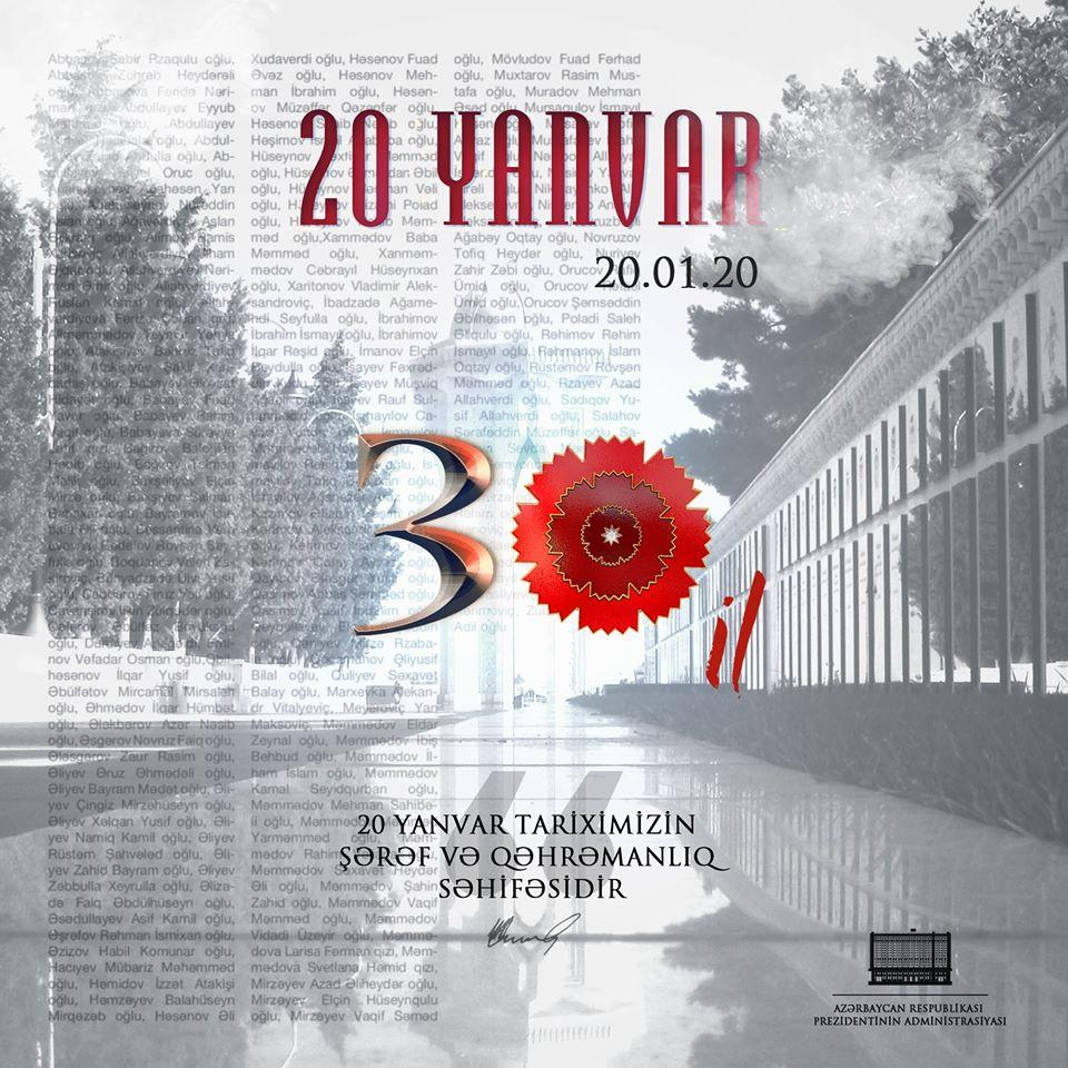 Publication on 30th anniversary of January 20 tragedy posted on President Ilham Aliyev's official Facebook page (PHOTO) - Gallery Image