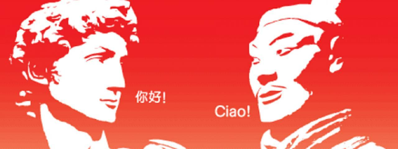 China-Italy year of culture and tourism kicks off in Rome