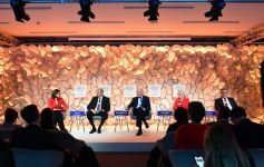 "Azerbaijani president attends panel discussion on ""Strategic Outlook: Eurasia"" held as part of WEF (PHOTO) - Gallery Thumbnail"