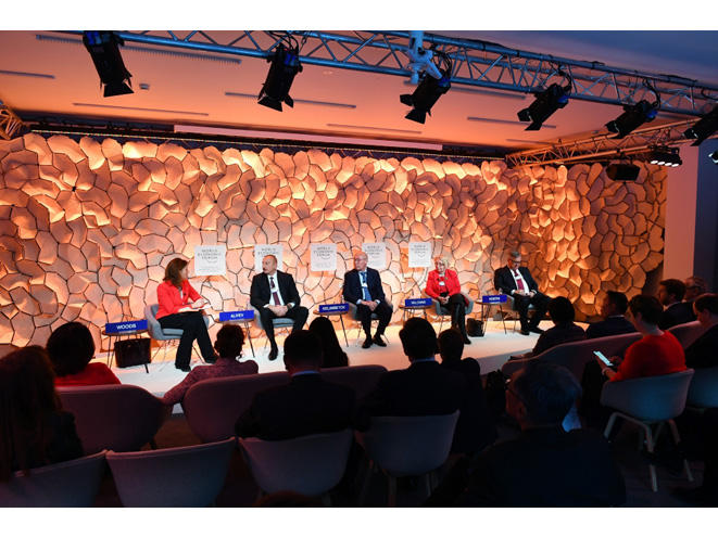 "Azerbaijani president attends panel discussion on ""Strategic Outlook: Eurasia"" held as part of WEF (PHOTO)"