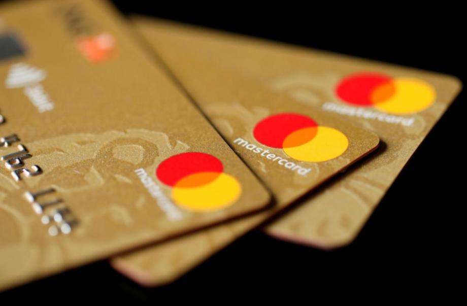"""""""Mastercard"""" kartlarını sifariş vermək üçün banka getməyə ehtiyac olmayacaq"""