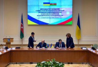 Azerbaijan signs several intergovernmental documents with Ukraine (PHOTO)