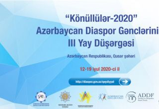 Third Summer Camp of Diaspora Youth to be held
