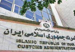Iran Customs using academic capabilities to meet its needs