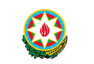 Azerbaijan's Cabinet of Ministers amends order for use of National Emblem
