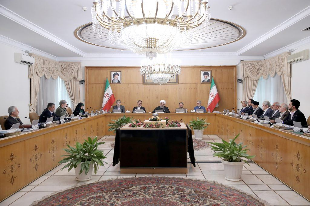 Iranian government issues statement regarding FATF decision