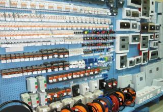 Turkmengas to buy electrical equipment via tender