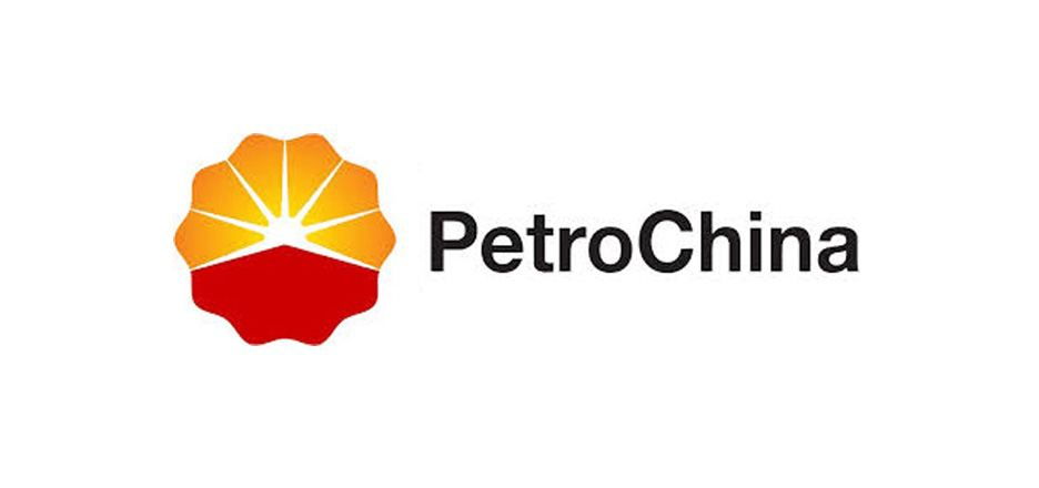 PetroChina suspends some gas contracts as coronavirus hits demand