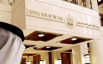 UAE, Saudi central banks roll out $40 billion stimulus for virus-hit economie