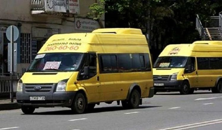 Georgia bans movement of buses in self-governing cities and administrative regions