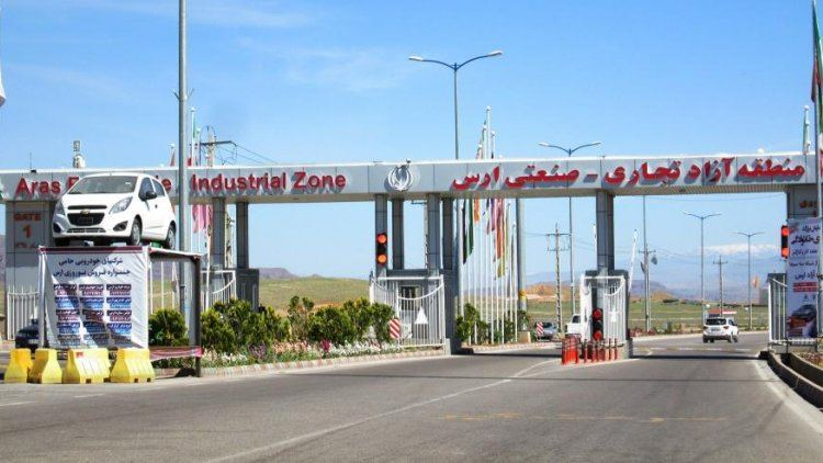 Investments in Iran's Aras Free Trade Industrial Zone increase