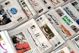 Iran promises financial aid to newspapers amid social distancing plan