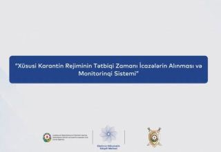 Azerbaijan prepares video instructions on rules of using sms-permission system