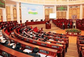 Uzbekistan proposes to introduce financial amnesty