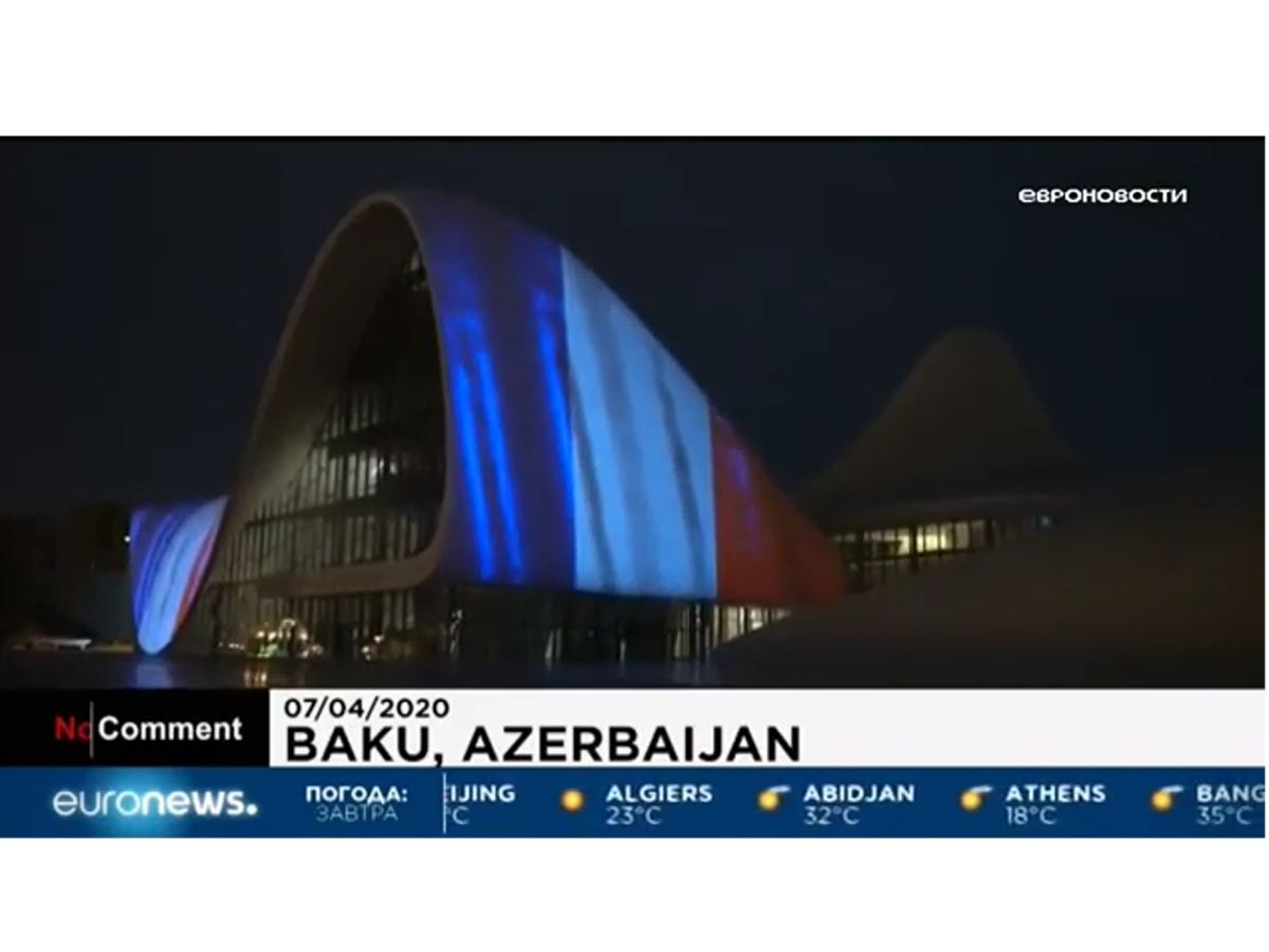 Euronews shows video footage on solidarity of Azerbaijan's Heydar Aliyev Center with coronavirus-affected countries (VIDEO)