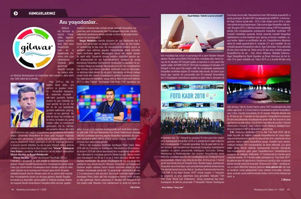 В журнале Mədəniyyət появилась новая рубрика о фотографах (ФОТО)
