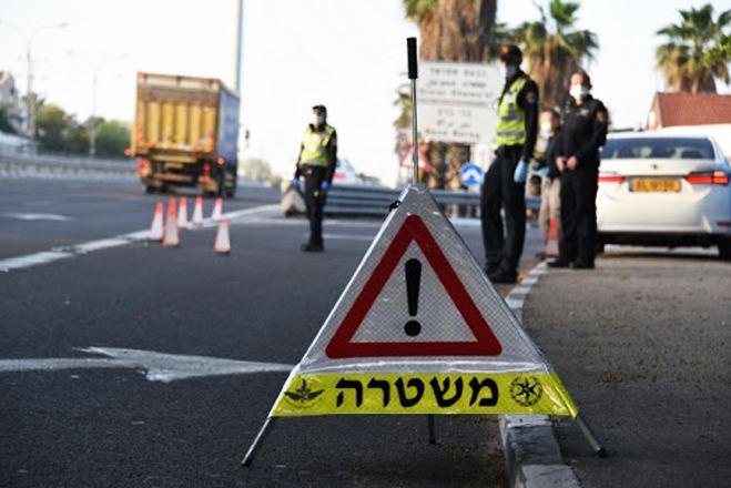 В Израиле вступили в силу ужесточенные правила общего карантина из-за коронавируса