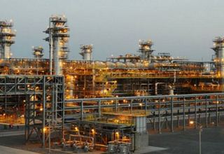 Turkmenbashi Oil Refineries opens tender for purchase of metal products
