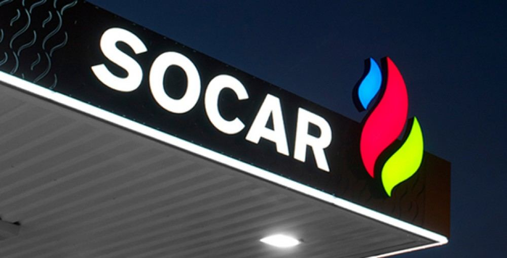 SOCAR Petroleum reveals figures on LNG sales over years
