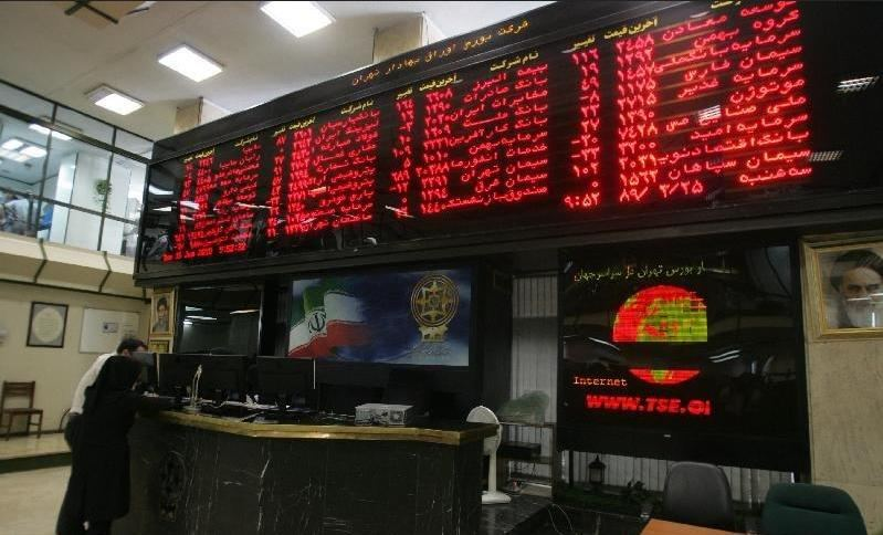 Iran stock exchange to trade ETF shares on June 21
