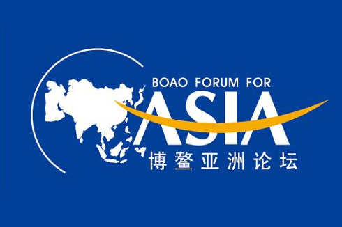 Boao Forum for Asia cancels 2020 annual conference due to COVID-19 impact