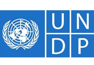 UNDP in Turkmenistan opens tender for lab equipment procurement