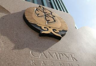 Kazakhstan's Samruk-Kazyna transfers funds to country's National Fund