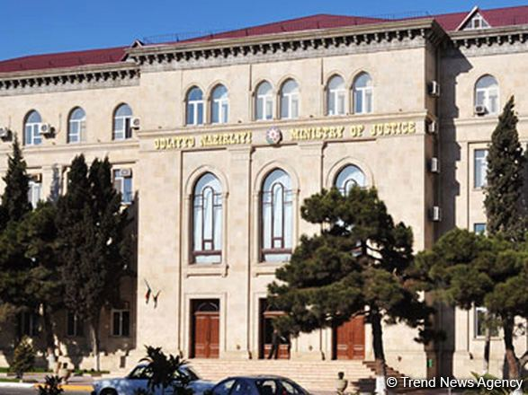 Azerbaijani Ministry of Justice to purchase equipment through tender