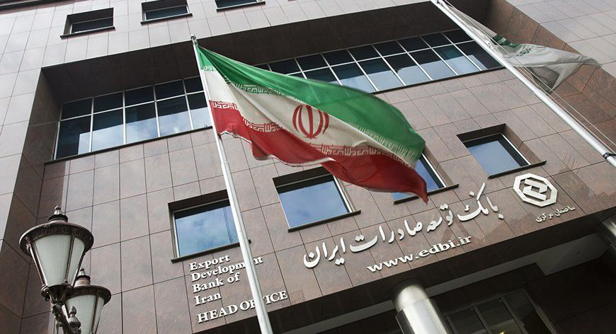 Export Development Bank of Iran to provide loans to startup companies