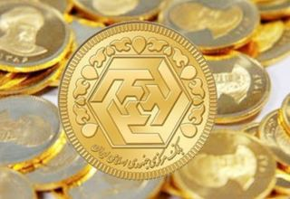 Bahar Azadi gold coin price continues to fall in Iran