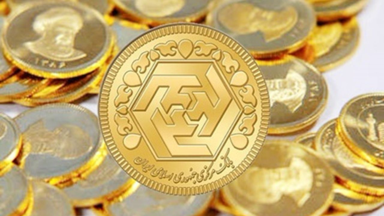 Bahar Azadi gold coin rises to record price in Iran