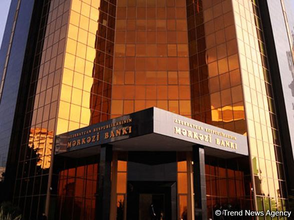 Central Bank of Azerbaijan reveals amount of foreign currency sold to local banks