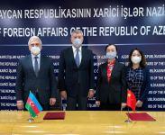 Çin Azərbaycana tibbi vasitələrin ikinci və üçüncü dəstini təqdim edib (FOTO) - Gallery Thumbnail